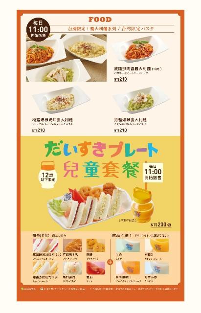 f:id:taiwaninaka:20210811010410j:image