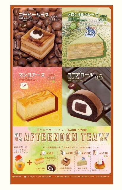 f:id:taiwaninaka:20210811010723j:image