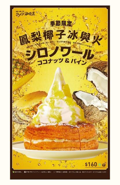 f:id:taiwaninaka:20210811010823j:image