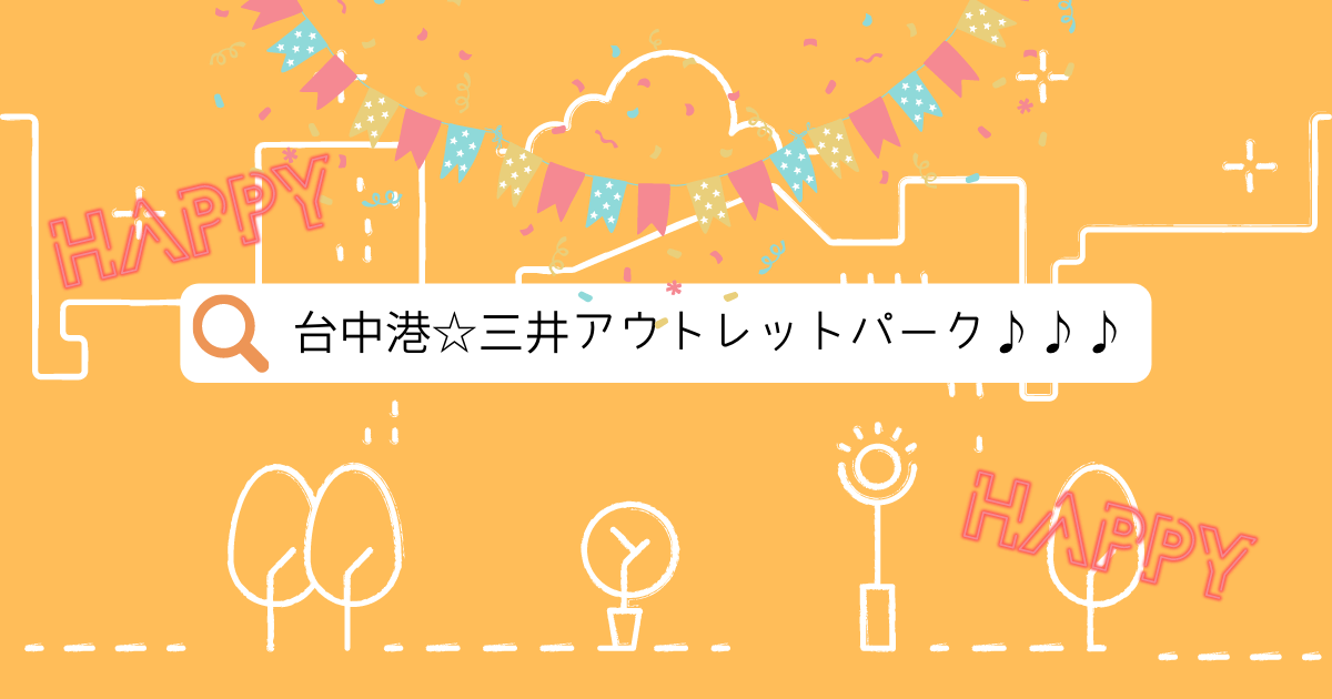 f:id:taiwaninaka:20210812224616p:plain