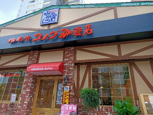 f:id:taiwaninaka:20210813104902j:image