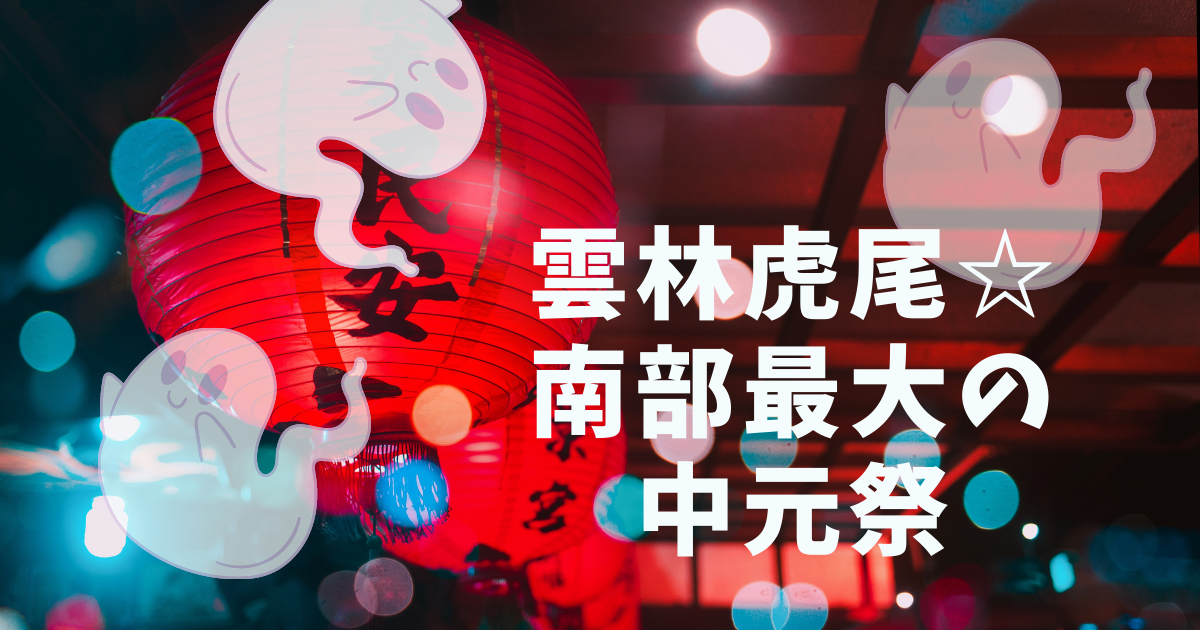 f:id:taiwaninaka:20210814011131p:plain