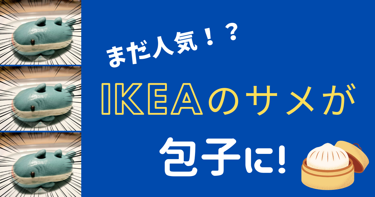 f:id:taiwaninaka:20210814233348p:plain
