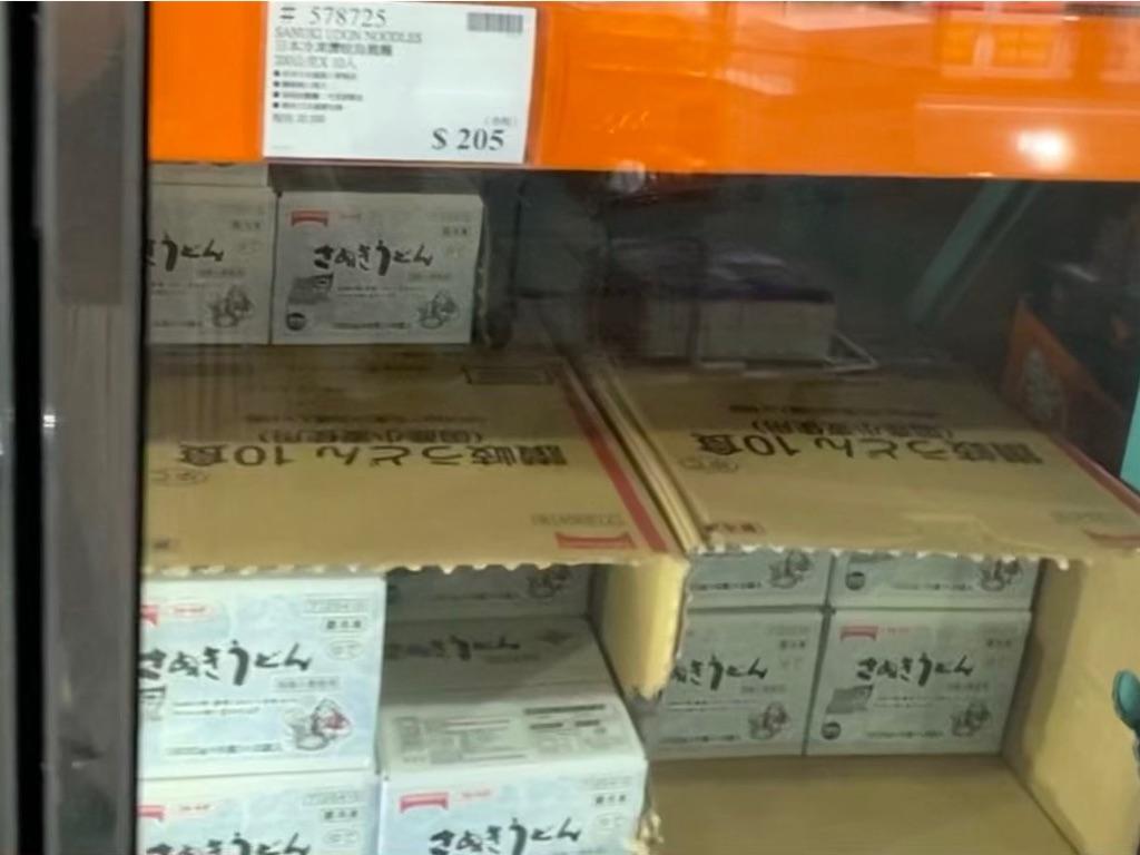 f:id:taiwaninaka:20210817160459j:image