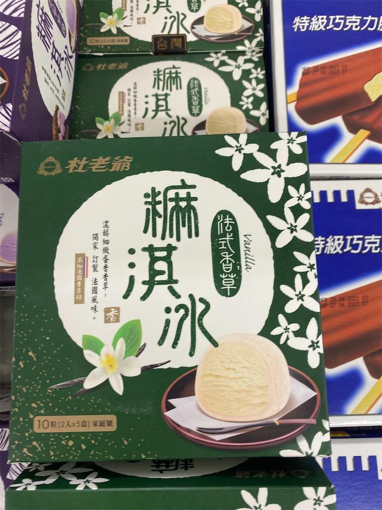 f:id:taiwaninaka:20210824123022j:image