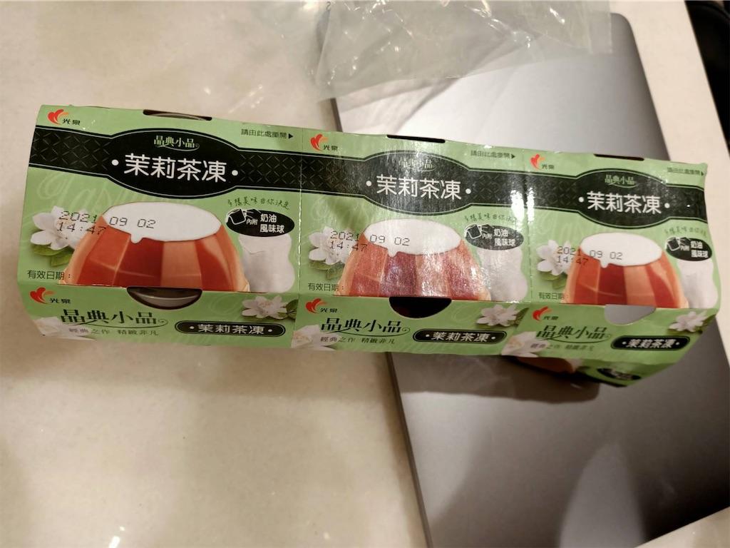 f:id:taiwaninaka:20210824140605j:image