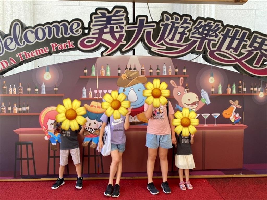 f:id:taiwaninaka:20210914192139j:image