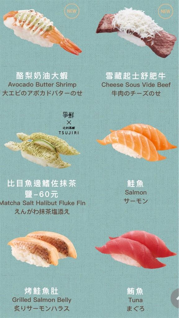 f:id:taiwaninaka:20210915111457j:image