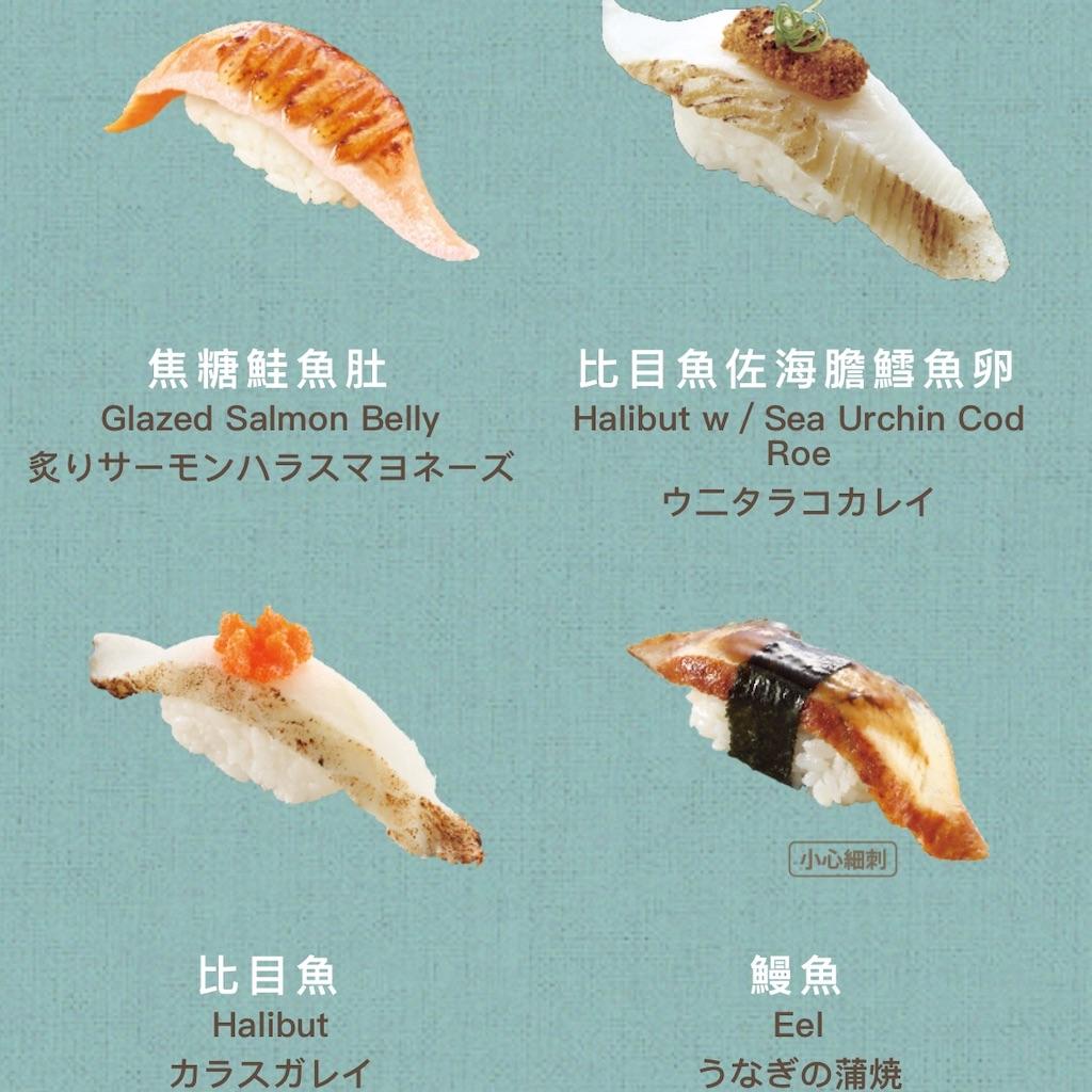 f:id:taiwaninaka:20210915111539j:image