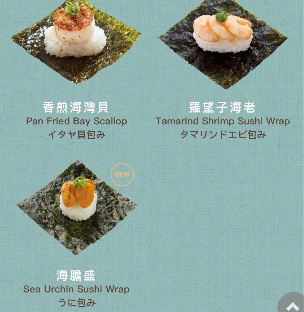 f:id:taiwaninaka:20210915111559j:image
