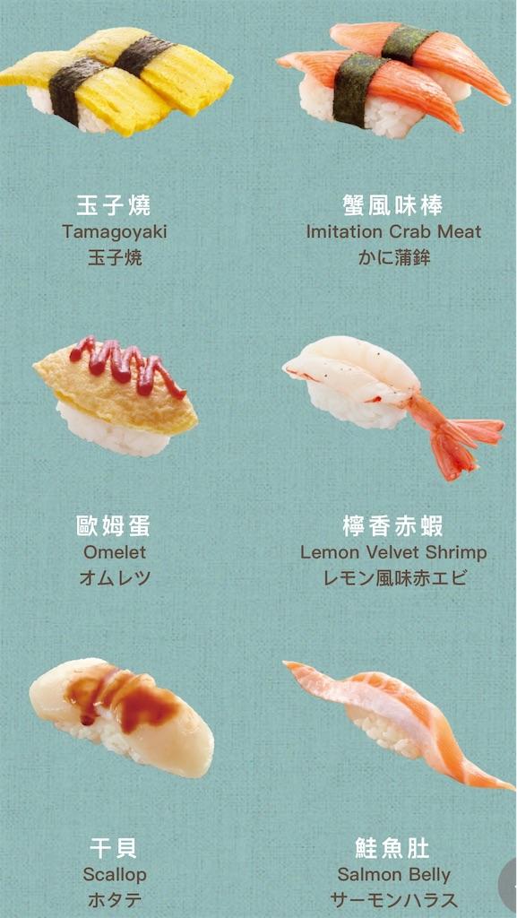 f:id:taiwaninaka:20210915111604j:image