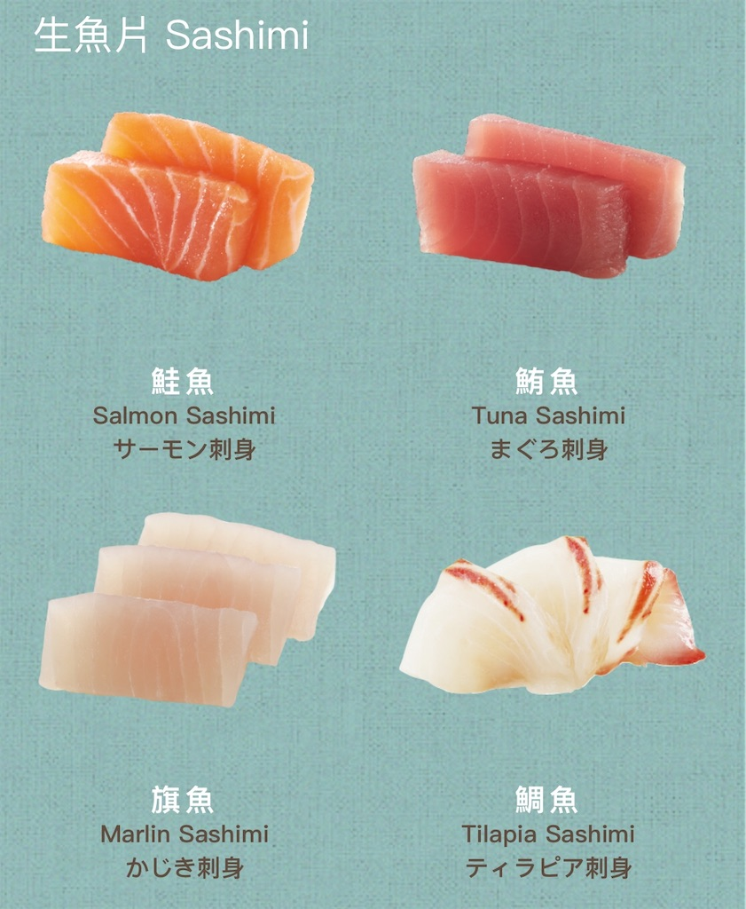 f:id:taiwaninaka:20210915132136j:image