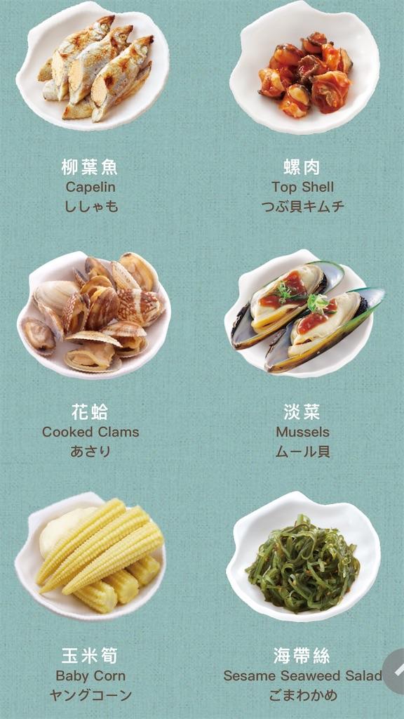 f:id:taiwaninaka:20210915153503j:image