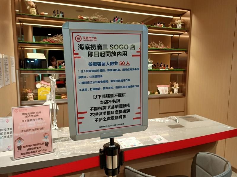 f:id:taiwaninaka:20210917234234j:plain
