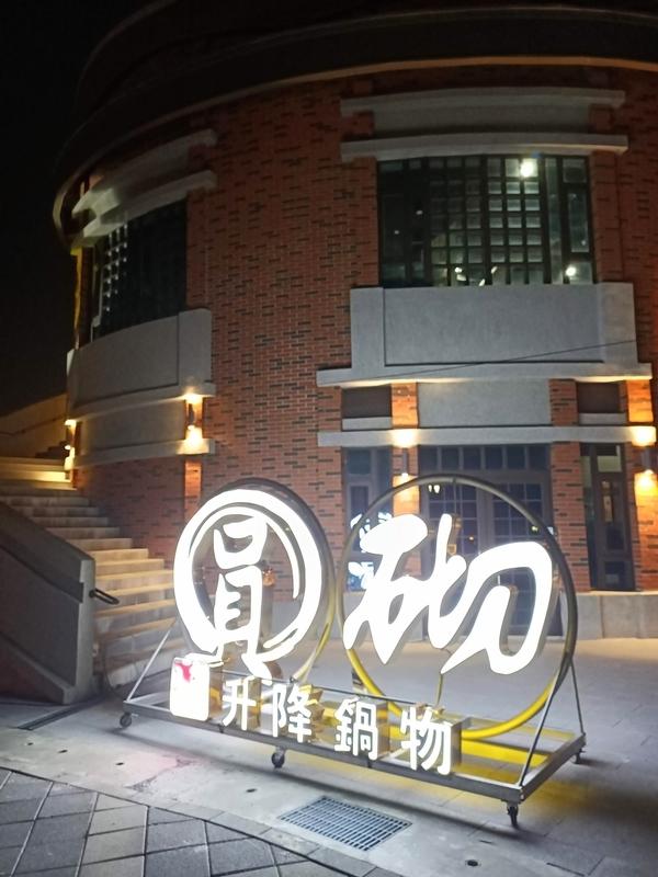 f:id:taiwaninaka:20210919012845j:plain