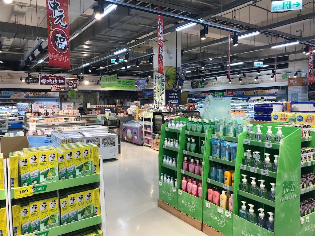 f:id:taiwaninaka:20210922011626j:image
