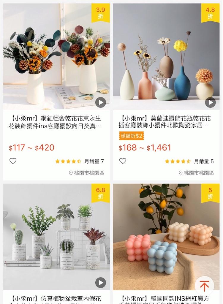 f:id:taiwaninaka:20210929103611j:image