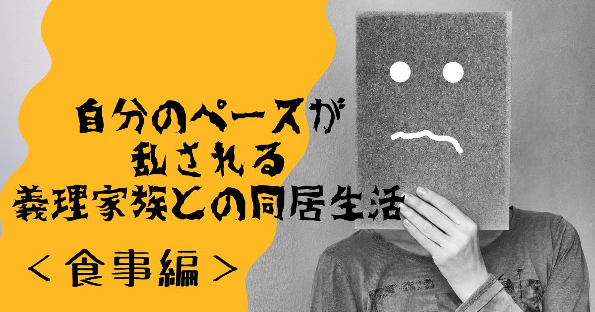 f:id:taiwaninaka:20211003154615p:plain