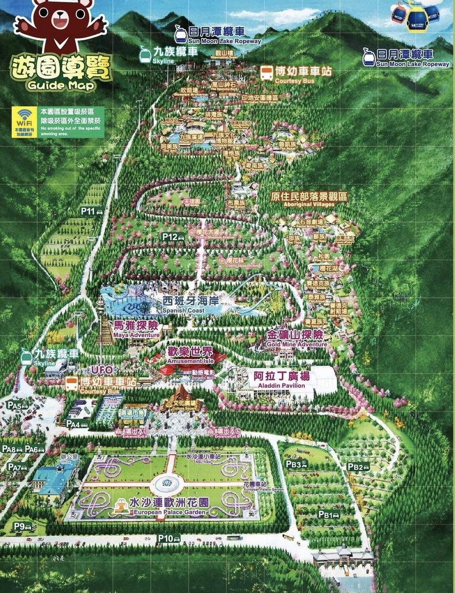 f:id:taiwaninaka:20211006121614j:plain