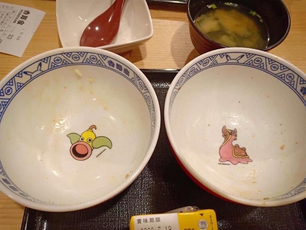 f:id:taiwaninaka:20211012173846j:image