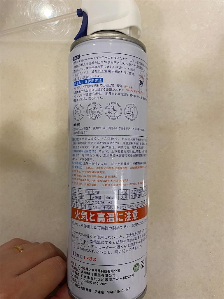 f:id:taiwaninaka:20211012194631j:image