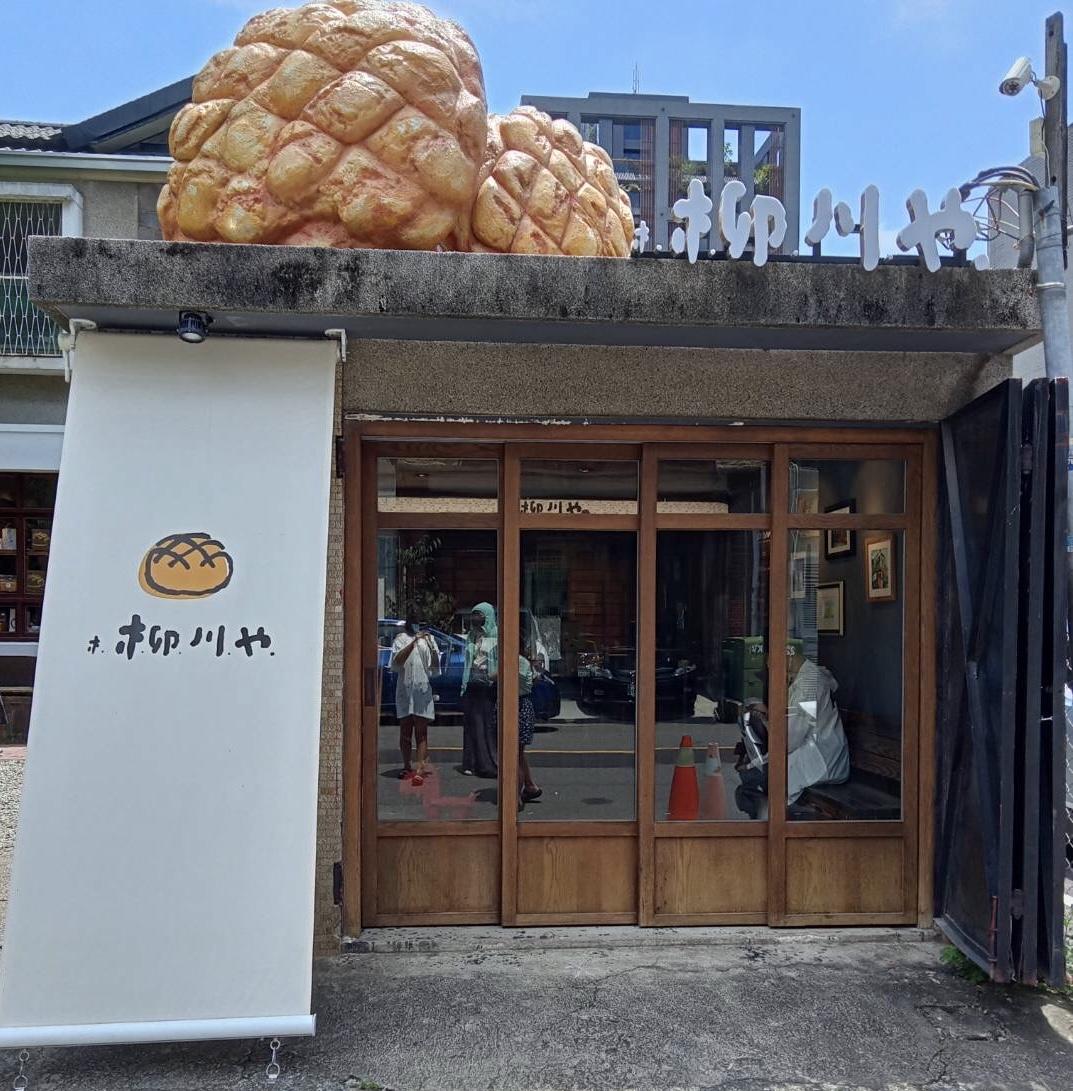 f:id:taiwaninaka:20211013113613j:plain