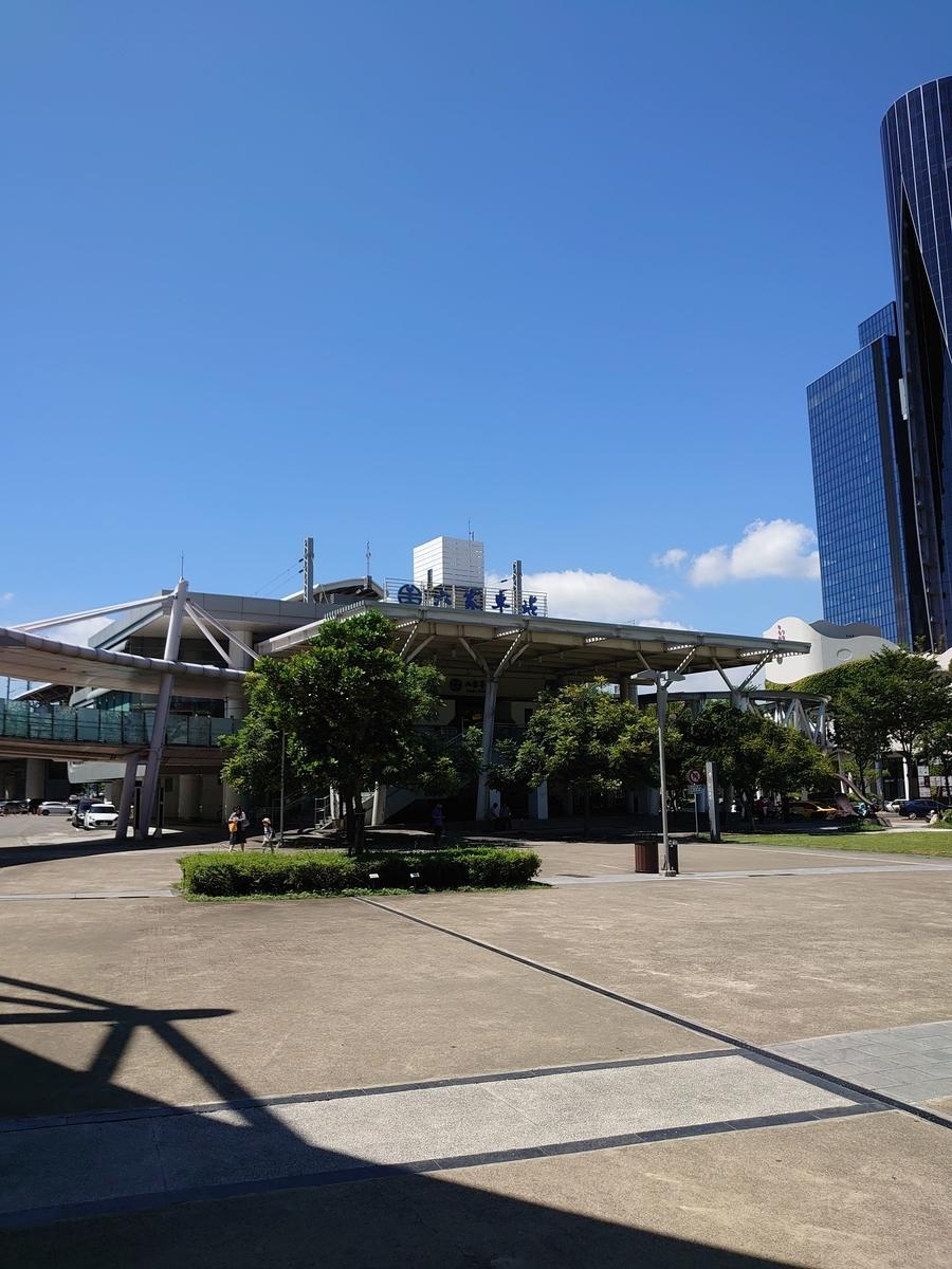 f:id:taiwaniroiro:20200128074817j:plain