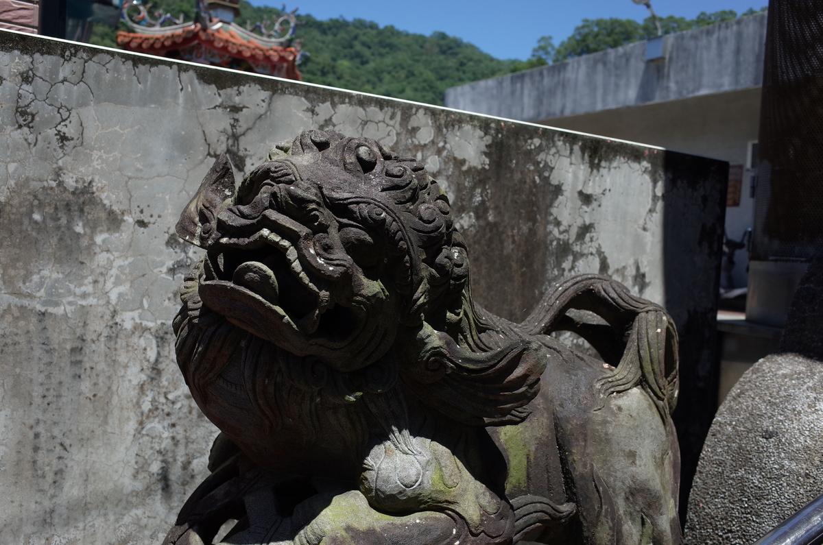 f:id:taiwaniroiro:20200129233643j:plain