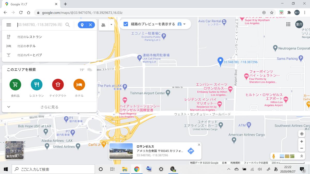 f:id:taiwankaeritai:20200927222304p:plain