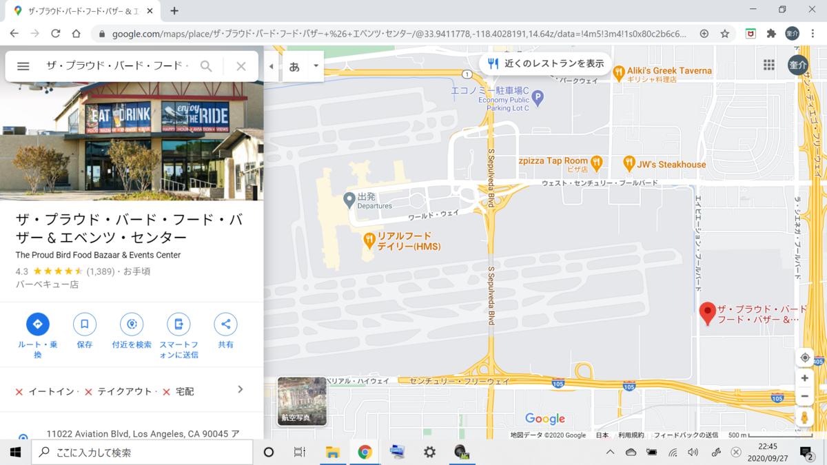 f:id:taiwankaeritai:20200927224806p:plain