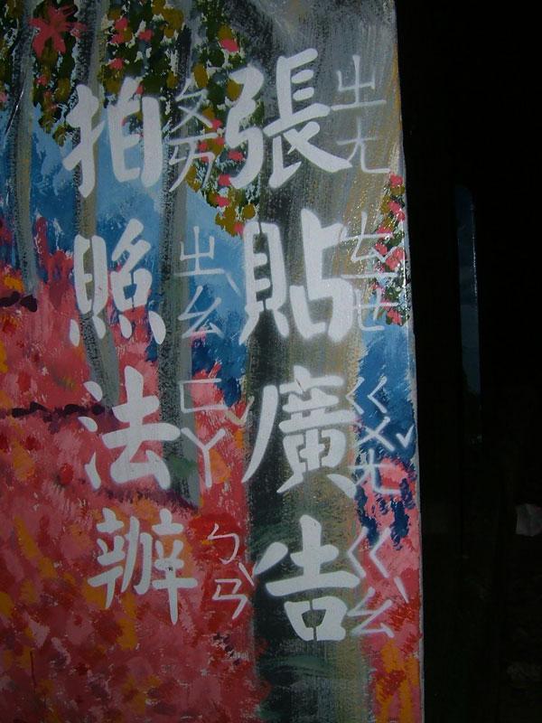 f:id:taiwanokinawa:20160514092826j:plain
