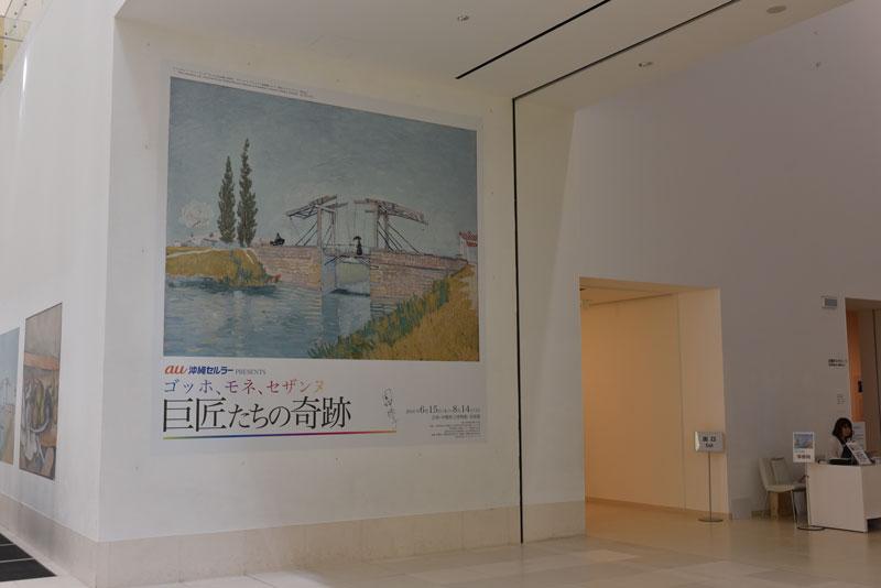 f:id:taiwanokinawa:20160620194707j:plain