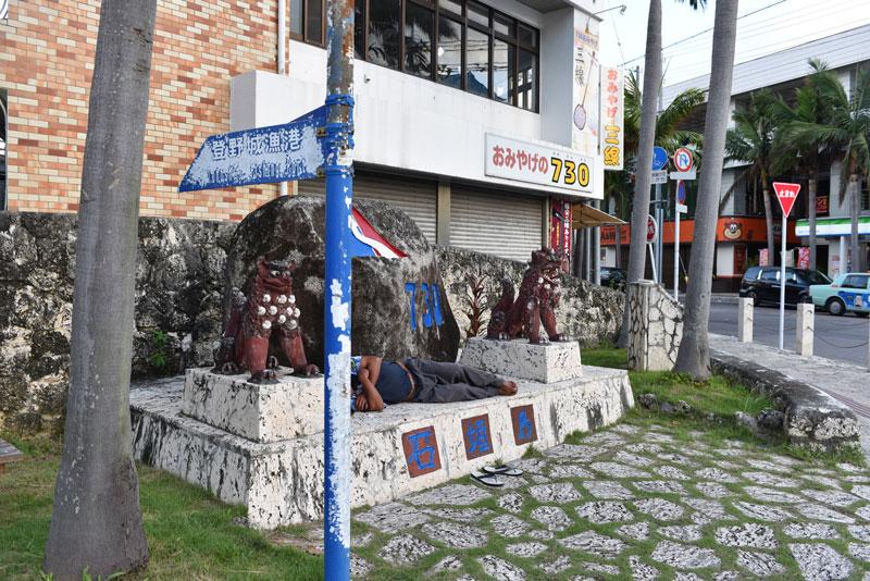 f:id:taiwanokinawa:20161025231041j:plain