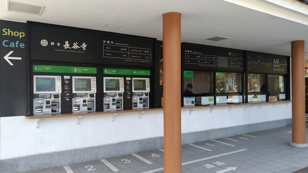 f:id:taiwanwaner:20180315160530j:plain