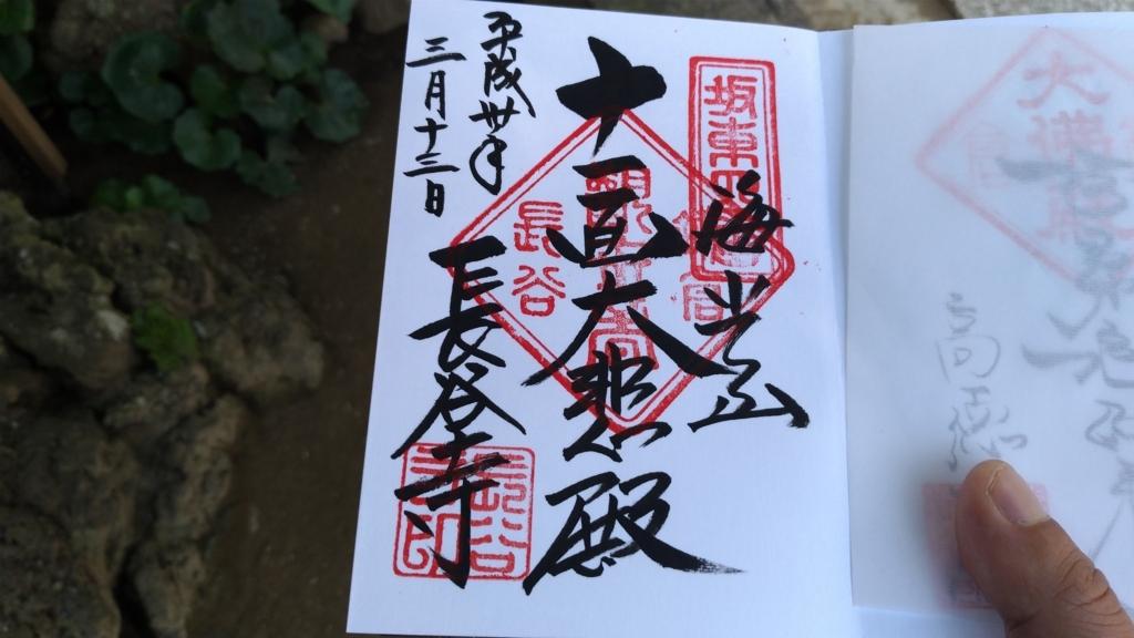 f:id:taiwanwaner:20180315160946j:plain
