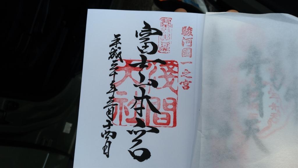 f:id:taiwanwaner:20180315172335j:plain