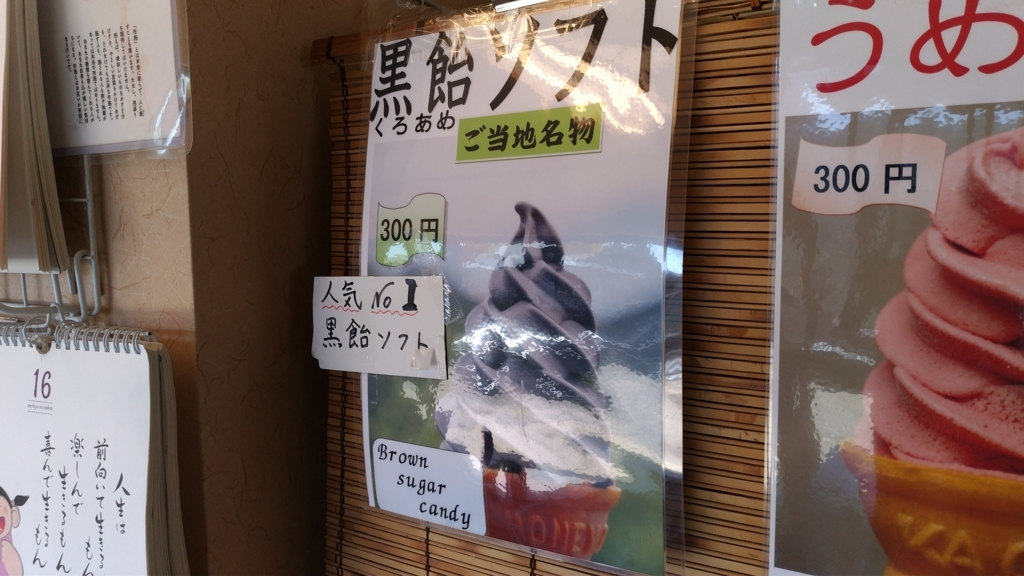 f:id:taiwanwaner:20180318185033j:plain