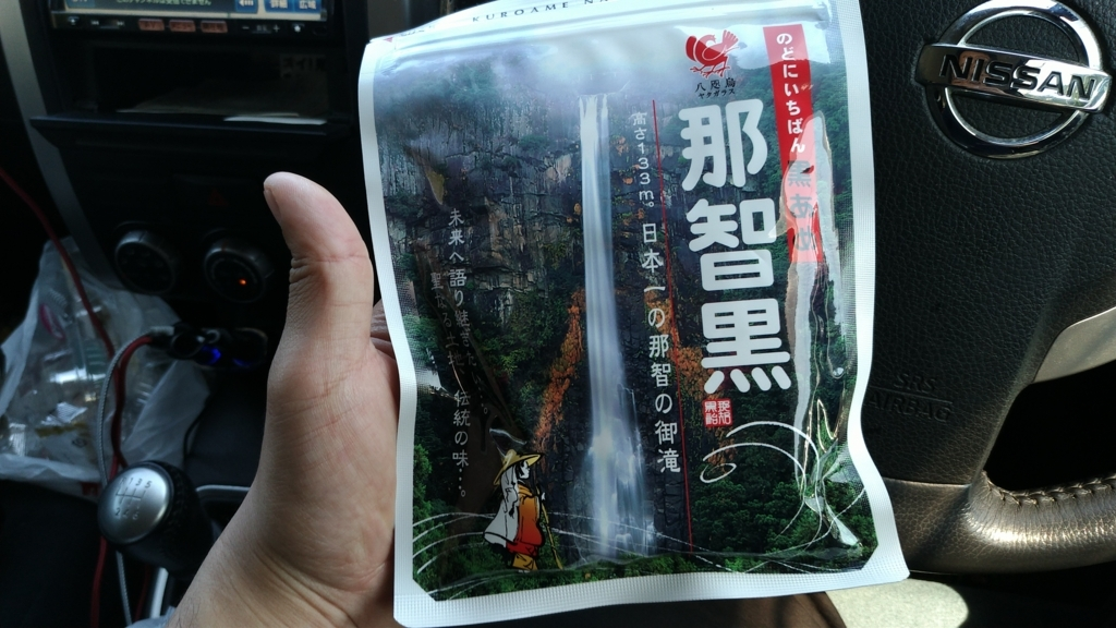 f:id:taiwanwaner:20180318185512j:plain