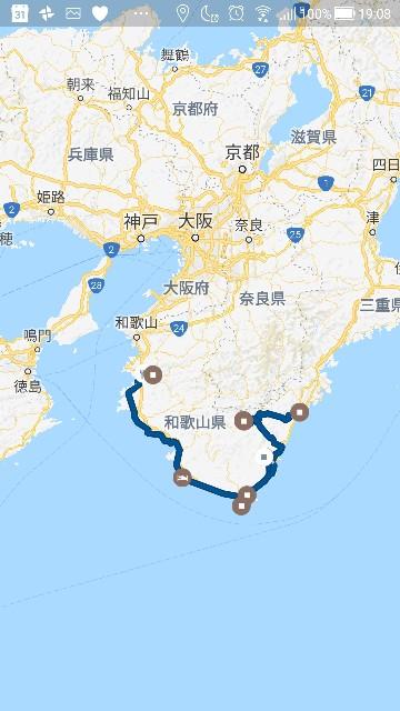 f:id:taiwanwaner:20180318190902j:image