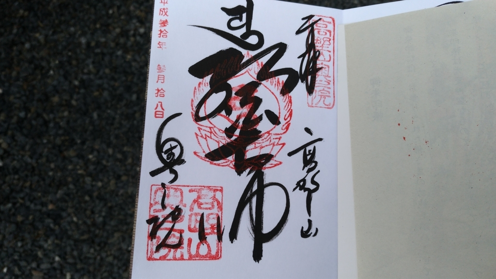 f:id:taiwanwaner:20180321174505j:plain