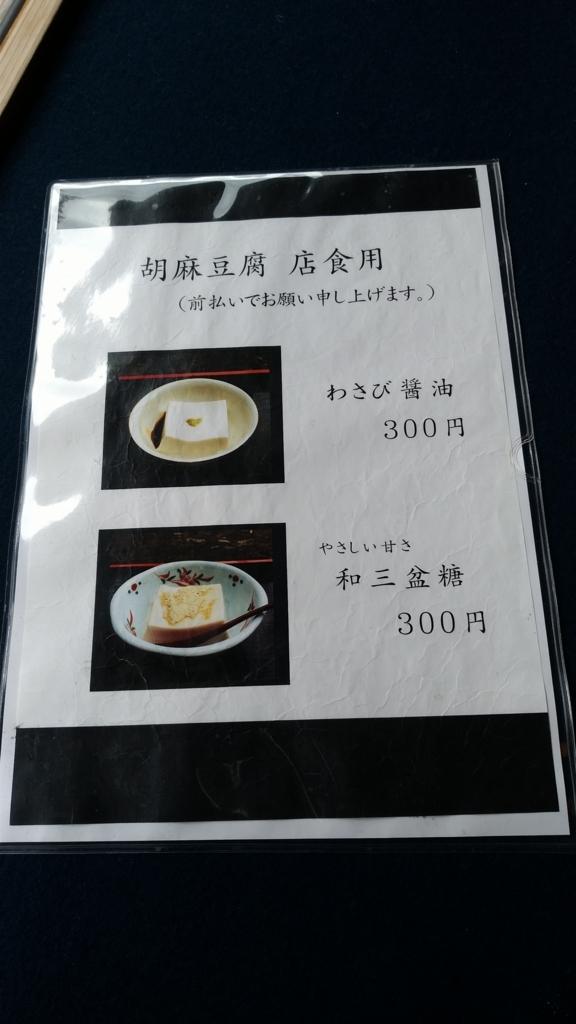 f:id:taiwanwaner:20180321174758j:plain