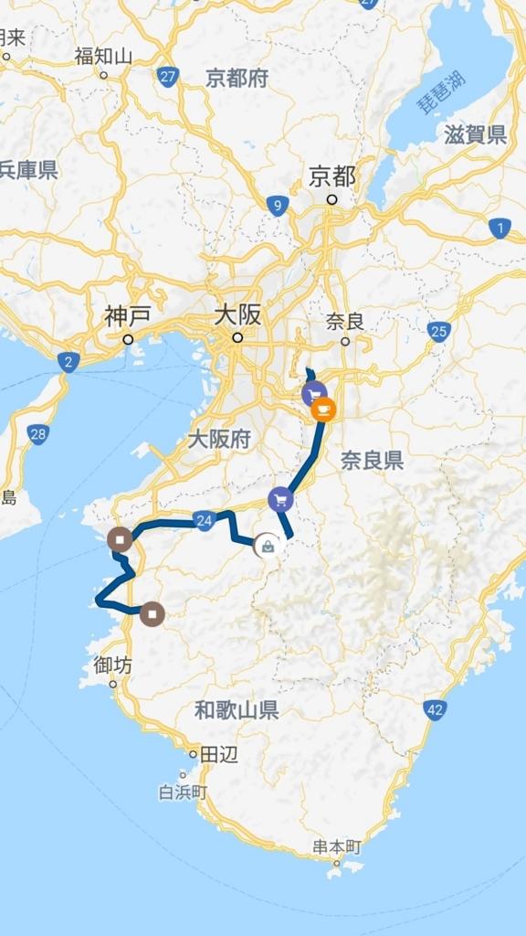 f:id:taiwanwaner:20180321175237j:plain