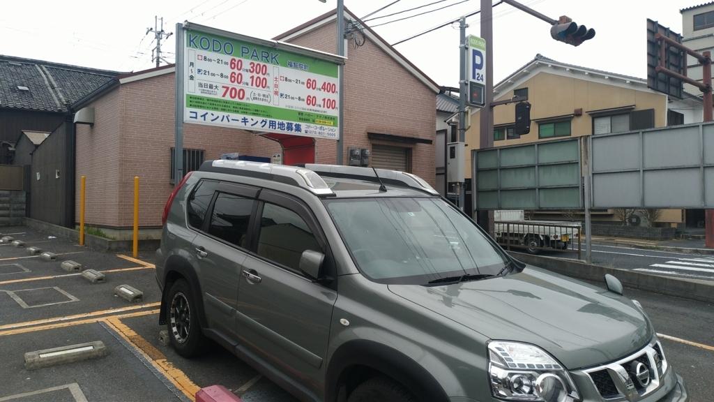f:id:taiwanwaner:20180321175338j:plain