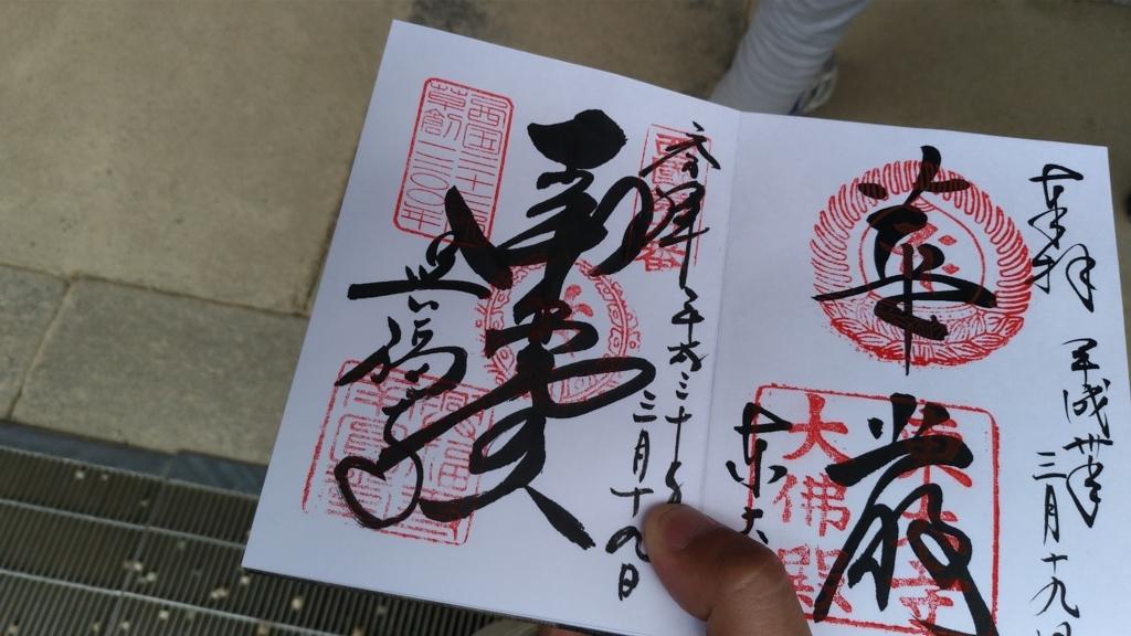 f:id:taiwanwaner:20180321180759j:plain