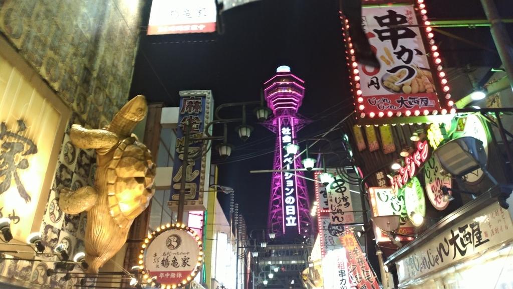f:id:taiwanwaner:20180321181635j:plain