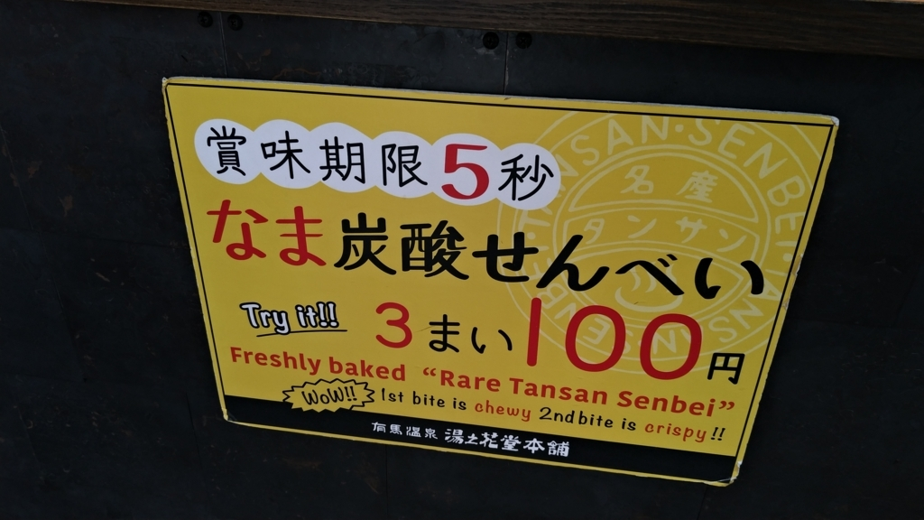 f:id:taiwanwaner:20180321183730j:plain