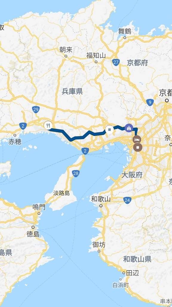 f:id:taiwanwaner:20180321184246j:plain