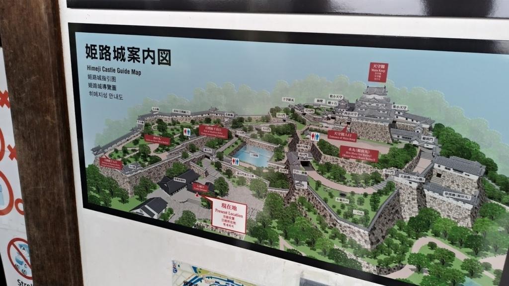 f:id:taiwanwaner:20180324115730j:plain
