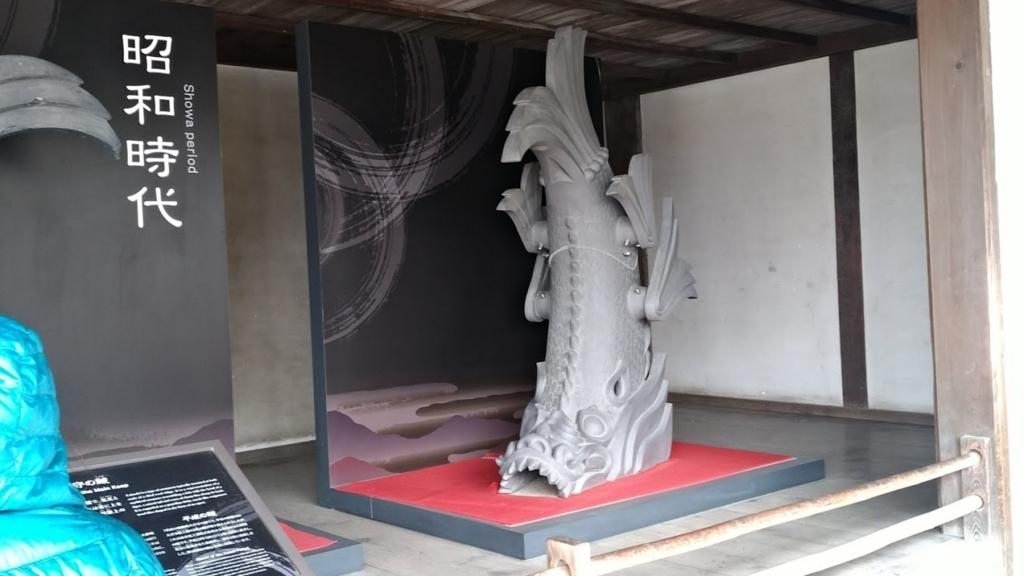 f:id:taiwanwaner:20180324120147j:plain