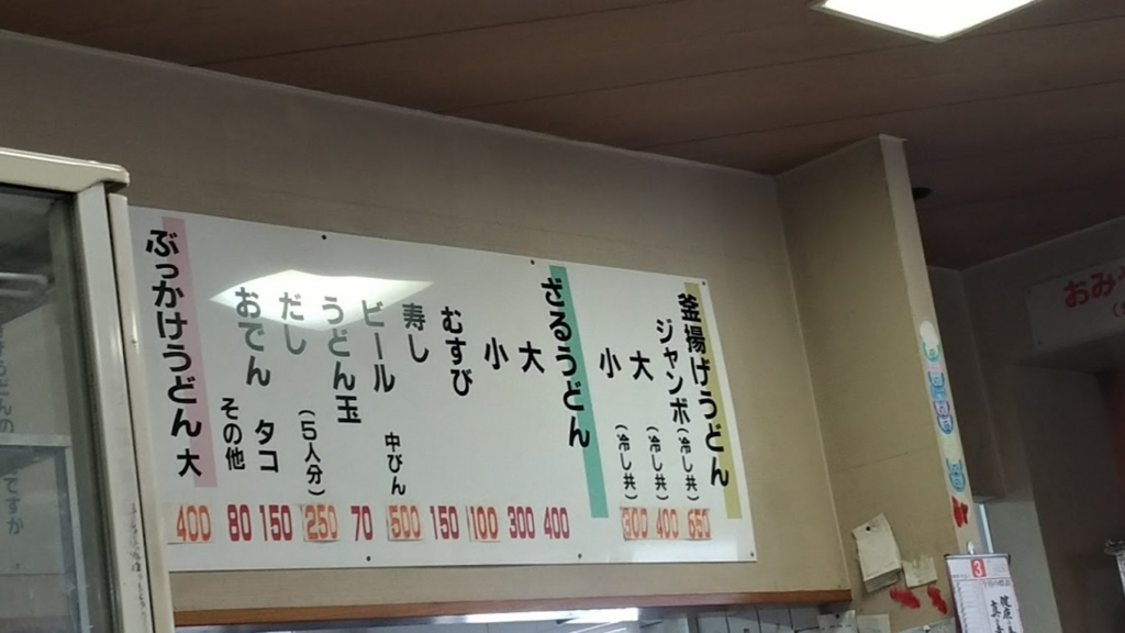 f:id:taiwanwaner:20180324122431j:plain